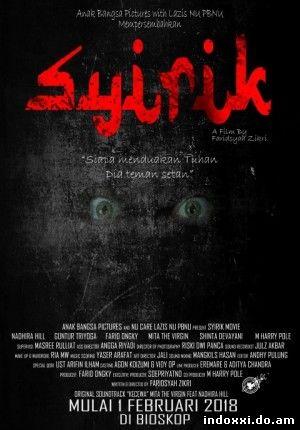 Syirik (2018)